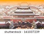 The Forbidden City In Winter...