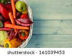 photo of white basket with... | Shutterstock . vector #161039453