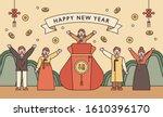 giant korean lucky bags and...   Shutterstock .eps vector #1610396170