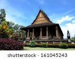 Wat Phra Keo  Vientiane Laos