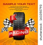 black rubber tire with ribbon... | Shutterstock .eps vector #161050793