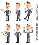 businessman confused | Shutterstock .eps vector #161069720