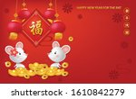 happy chinese new year with... | Shutterstock .eps vector #1610842279