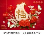 paper art chubby mouse with... | Shutterstock . vector #1610855749