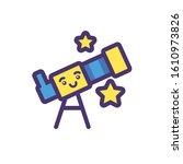 microscope cartoon design ...   Shutterstock .eps vector #1610973826