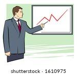 a vector illustration of a...   Shutterstock .eps vector #1610975