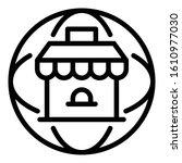 global franchise icon. outline... | Shutterstock .eps vector #1610977030