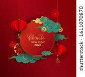 happy chinese new year 2020.... | Shutterstock . vector #1611070870