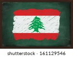 lebanon flag painted with color ... | Shutterstock . vector #161129546