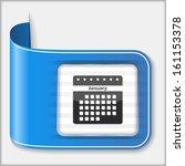 abstract icon of a calendar
