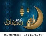 ramadan kareem greeting card... | Shutterstock .eps vector #1611676759