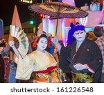 las vegas   oct 31   an... | Shutterstock . vector #161226548