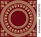 ancient,antique,background,beautiful,border,circle,classic,decorative,design,drawing,embroidery,floral,flower,fret,gold