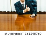 executive you are making an... | Shutterstock . vector #161245760