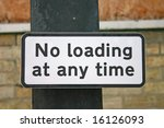 a small loading restriction sign | Shutterstock . vector #16126093
