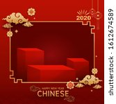 chinese new year vector... | Shutterstock .eps vector #1612674589