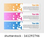 splash colorful banner vector | Shutterstock .eps vector #161292746
