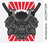 japanese hannya mask  vector... | Shutterstock .eps vector #1612997209
