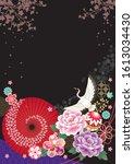 japanese gorgeous black flower... | Shutterstock .eps vector #1613034430