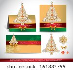 christmas greeting card with... | Shutterstock .eps vector #161332799