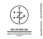 sigil for good luck. a stylized ... | Shutterstock .eps vector #1613354560