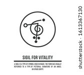 sigil for vitality. a stylized... | Shutterstock .eps vector #1613367130