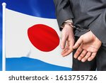 prisons and corruption in japan.... | Shutterstock . vector #1613755726