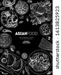 japanese food menu design... | Shutterstock .eps vector #1613825923