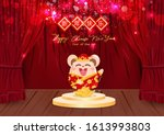 cute rat cartoon on stage and... | Shutterstock .eps vector #1613993803