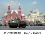 Small photo of MOSCOW, RUSSIA - MAY 7, 2019:Column of military equipment at the dress rehearsal of the parade on red square in honor of Victory Day