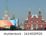 Small photo of MOSCOW, RUSSIA - MAY 7, 2019:Dress rehearsal of the parade on red square in honor of Victory Day