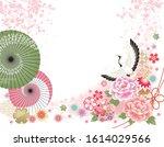 japanese gorgeous spring flower ... | Shutterstock .eps vector #1614029566