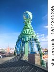 """Small photo of Tower of the house of the company """"Zinger""""in St. Petersburg, Russia"""