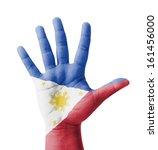 Open Hand Raised  Multi Purpose ...