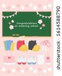 illustration set about school... | Shutterstock .eps vector #1614588790