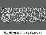 arabic calligraphy vector... | Shutterstock .eps vector #1615129366