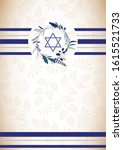 Jewish Event Invitation...