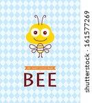 My Little Honey Bee