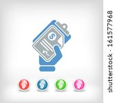 cardio document | Shutterstock .eps vector #161577968