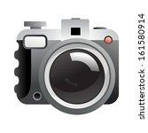 photo camera. vector - stock vector