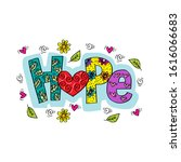 hope hand lettering decorative. ... | Shutterstock .eps vector #1616066683