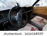 Inside The Old Car. Broken...