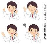 doctor talking on the phone   Shutterstock .eps vector #161637410