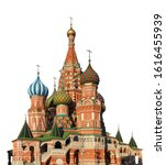 The Cathedral Of Vasily The...