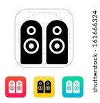 two audio speakers icon. vector ...