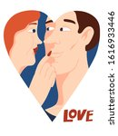 vector romantic heart shape... | Shutterstock .eps vector #1616933446