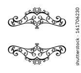 vector deco abstract symmetric... | Shutterstock .eps vector #161706230