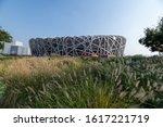 beijing  china   3 september...   Shutterstock . vector #1617221719