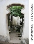 Small photo of Door at Humble Administrator Garden. Suzhou. China