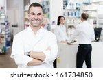 portrait of a pharmacist.  in...   Shutterstock . vector #161734850